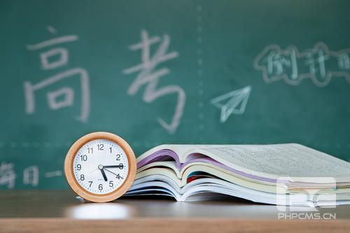 辽宁:高考生从考前第14天开始接受每日健康状况监测